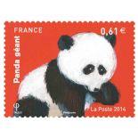 Francobolli francesi N ° 4843 Nuevo non linguellato