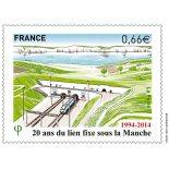 Timbre France N° 4861 neuf sans charnière