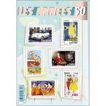 Timbre France N° F4875 neuf sans charnière
