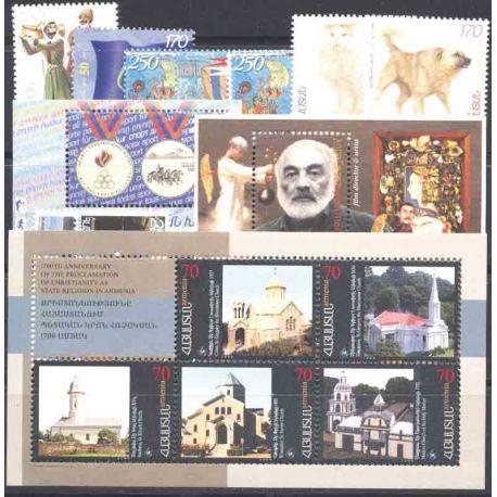 Timbre Arménie année complète 1999 neuve