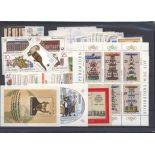 Ostdeutschland - Jahr 1987 vervollständigt neue Briefmarken