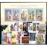 Timbre Arménie année complète 1998 neuve