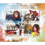 Bloc Napoléon et Joséphine 4 timbres du Togo