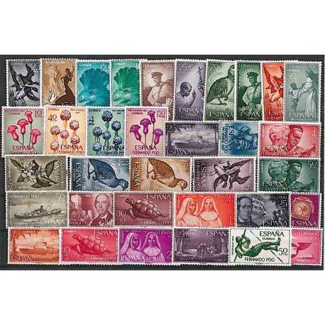 Collection de 50 timbres Fernando-Poo neufs **