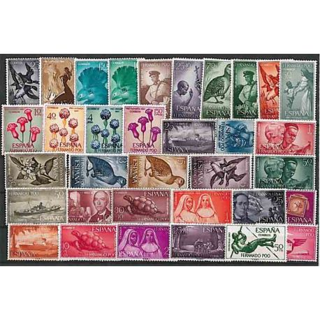 Spanish Guinea - 10 different stamps