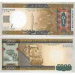 Billet de banque collection Mauritanie - PK N° 21 - 5000 Quguiya
