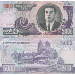 Collezione di banconote Corea Del Nord Pick numero 46 - 5000 Won 2014