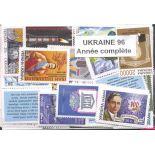 Die Ukraine Jahr 1996 vervollständigt neue Briefmarken
