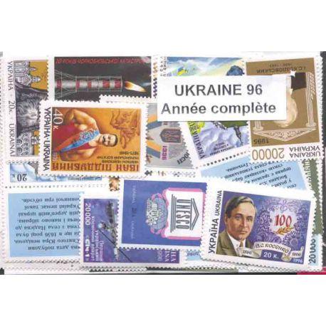 Ukraine Année 1996 Complète timbres neufs