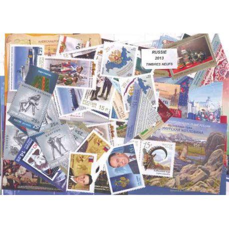 Russie Année 2013 complète timbres neufs