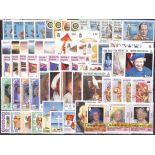 Collezione di 64 francobolli nuovi Isole Vergini