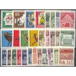 Allemagne Berlin Année 1966 Complète timbres neufs