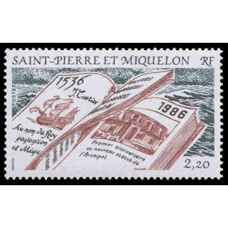 Timbre collection Saint Pierre et Miquelon - Yvert et Tellier N° 470 - Neuf sans charnière