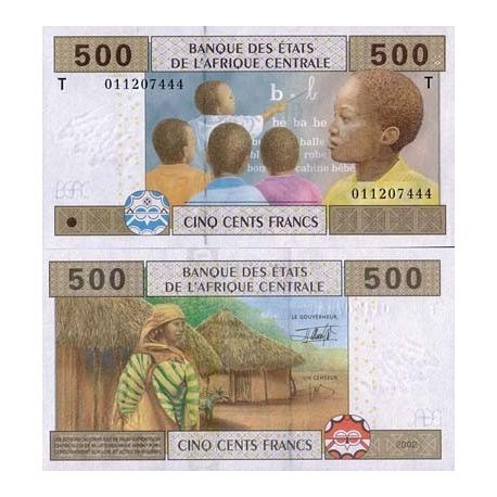 Congo Central African Repu - Pk # 106 - Ticket 500 Francs