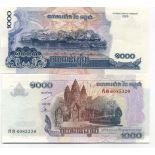 Los billetes de banco Camboya Pick número 58 - 1000 Riel 2005