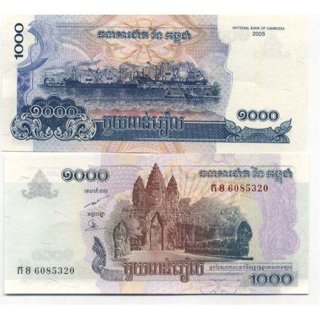 CAMBODGE - Pk N° 58 - Billet de 1000 RIELS