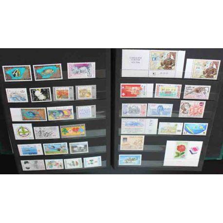 Collection de timbres de Wallis et Futuna 1990 à 1996