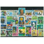 Sammlung gestempelter Briefmarken Katar