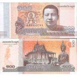 Billete de banco colección Camboya - PK N° 65 - 100 Riels