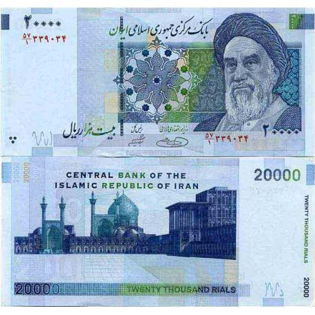 Billets de collection Billet de banque collection Iran - PK N° 147 - 20 000 Rials Billets d'Iran 5,00 €