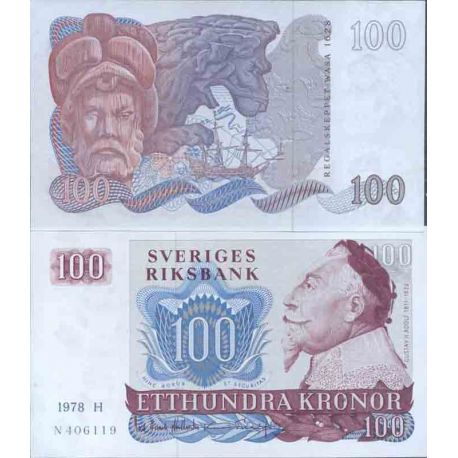 Banknote Sweden collection - km No N° 54 - 100 Kronor