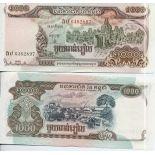 Sammlung von Banknoten Kambodscha Pick Nummer 51 - 1000 Riel 1999