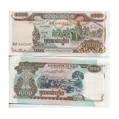 Cambodge - Pk N° 51 - Billet de 1000 Riel