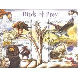 Bloc de 4 timbres d'Ouganda, les oiseaux de proie