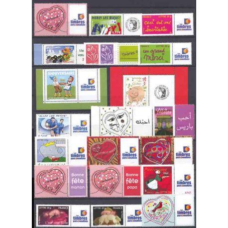 2005 bis 2008 personalisierte Briefmarken neu