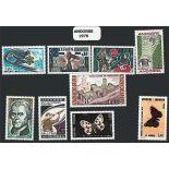 Andorre Français Année 1976 Complète timbres neufs