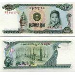Billet de collection Cambodge Pk N° 36 - 100 Riels