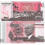 Banknoten Sammlung Kambodscha - PK Nr. 999 - 500 Riels