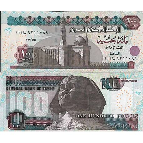 Banknote Egypt collection - Pick N° 67 - 100 Pounds