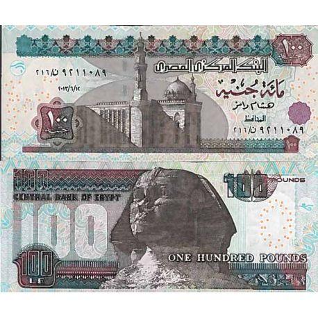 Billete de banco colección Egipto - PK N° 67 - 100 Pounds