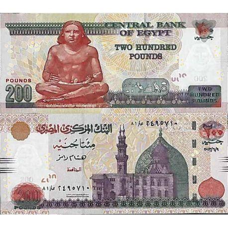 Billete de banco colección Egipto - PK N° 68 - 200 Pounds