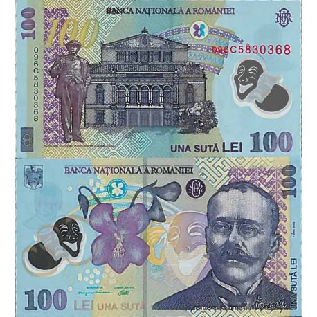 Banconote collezione Romania - PK N° 121 - 100 Lei