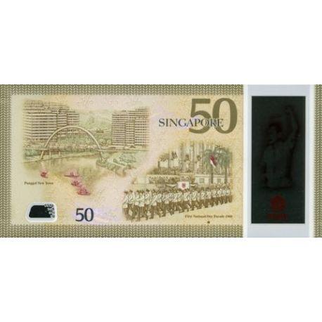 Billet de banque collection Singapour - Série de 6 billets