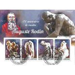 Bloc de 4 timbres de guinée bissau Rodin