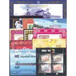 Marshall Charge Von 11 Block Briefmarken Postfrische