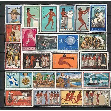 Año completo Sellos nuevos sin charnela 1960 de Grecia