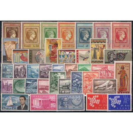 Año completo Sellos nuevos sin charnela 1961 de Grecia