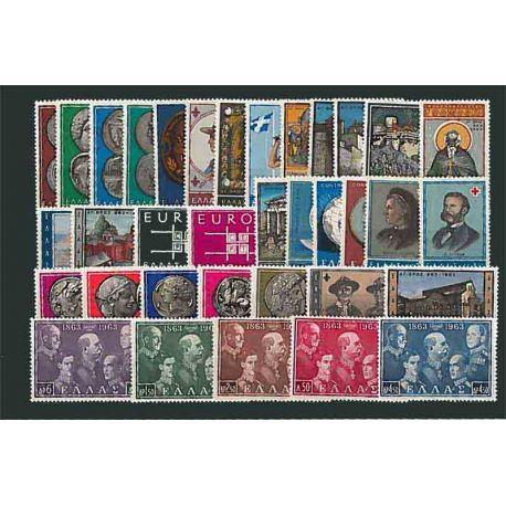 Komplette Jahr 1963 Griechenlands Postfrisch Breifmarken