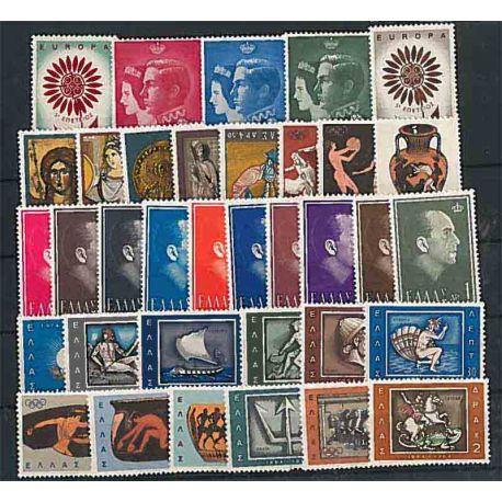 Año completo Sellos nuevos sin charnela 1964 de Grecia