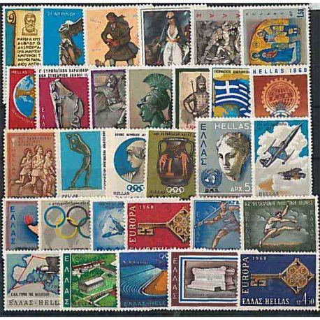 Año completo Sellos nuevos sin charnela 1968 de Grecia