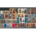 Grèce Année 1970 Complète timbres Neufs