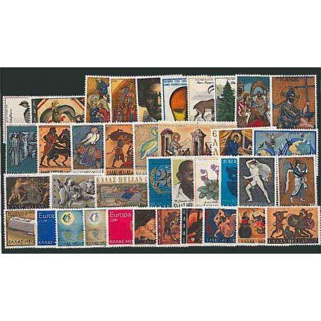Komplette Jahr 1970 Griechenlands Postfrisch Breifmarken