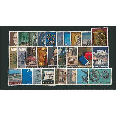Komplettes Jahr 1965 Postfrisch Breifmarken Griechenlands