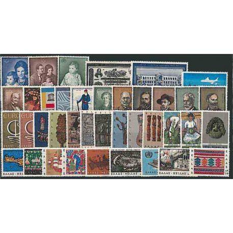 Año completo Sellos nuevos sin charnela 1966 de Grecia