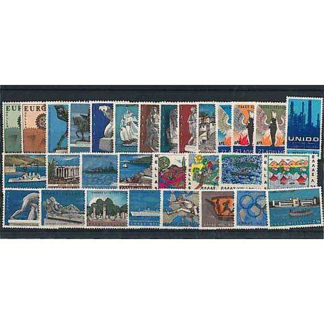 Komplettes Jahr 1967 Postfrisch Breifmarken Griechenlands