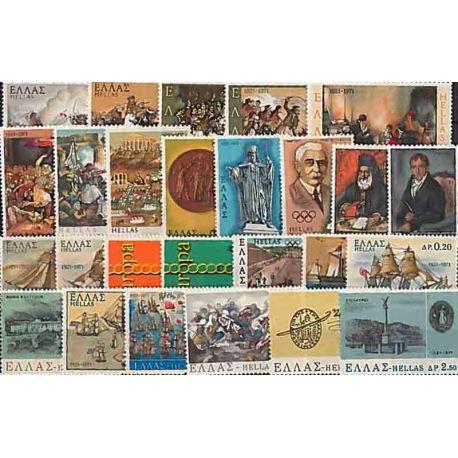 Komplette Jahr 1971 Griechenlands Postfrisch Breifmarken